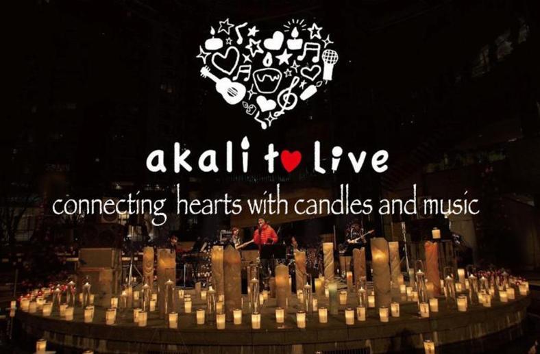GAKU-MC Akali Live Concert