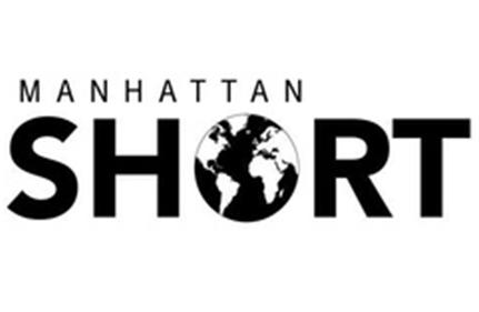 Manhattan Short 2014
